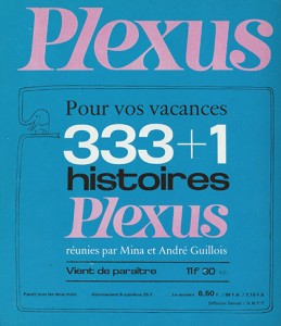 Plexus 8 back