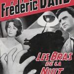 Les bras de la nuit cinéma