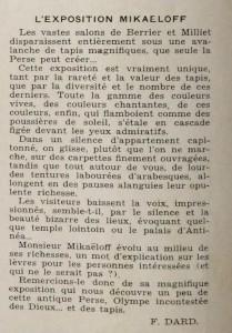 Le Mois à lyon avril 1939 texte Dard Mikaelof