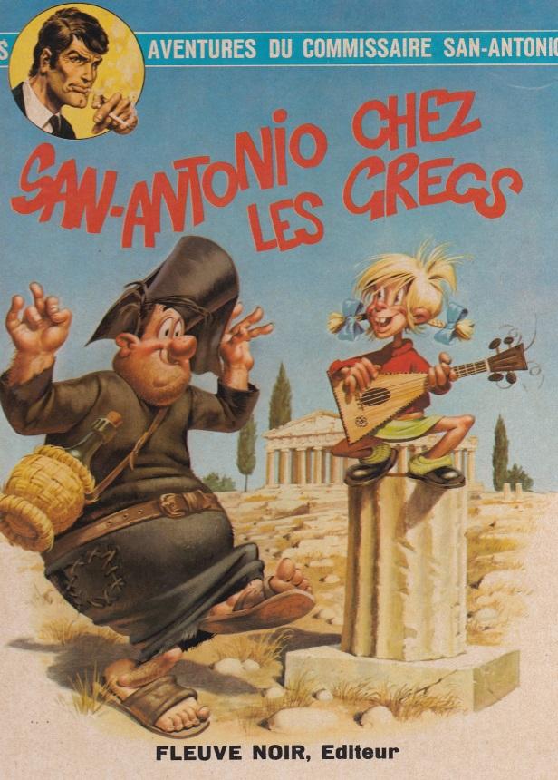 San-Antonio chez les grecs