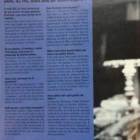 L'Etudiant janvier 1993 interview 1