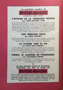 Mystère magazine n°41 back