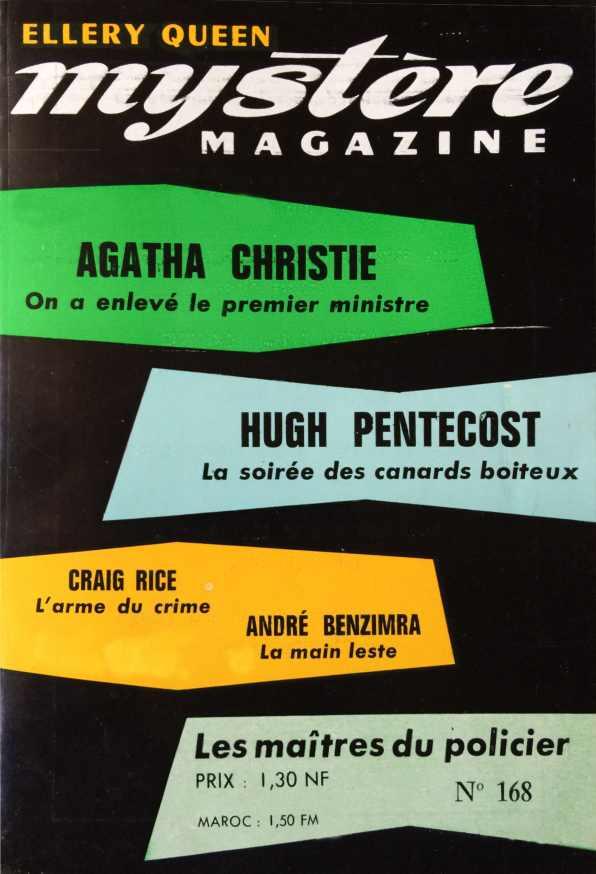 Mystère Magazine n°168