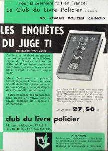 Mystère Magazine n°172 back