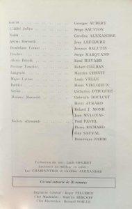 Théâtre Antoine Les 6 hommes en question distribution suite