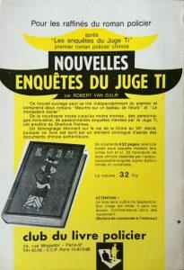 mystere-magazine-n188-back