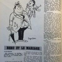 eclats-de-rire-n39-texte-beru-et-le-mariage-1