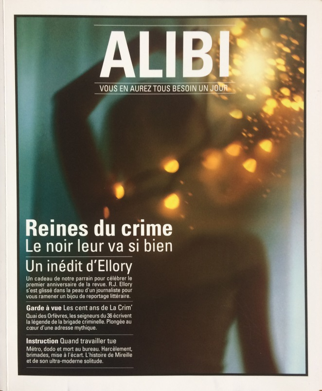 alibi-n5