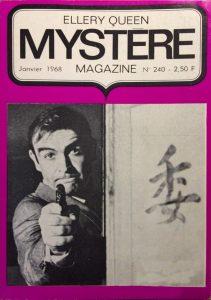mystere-magazine-n240