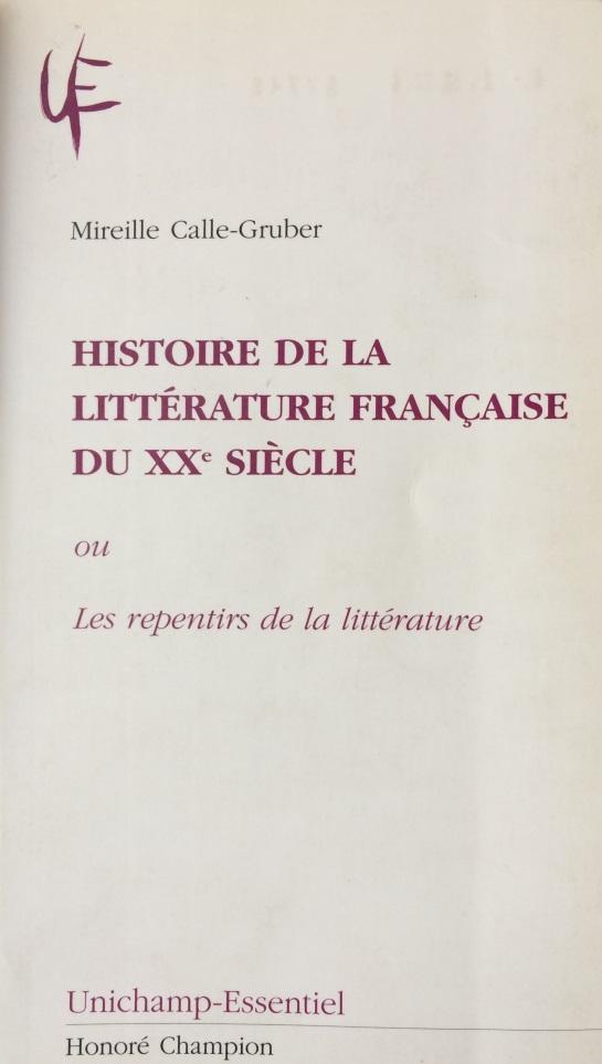 Histoire de la littérature française du 20ème siècle