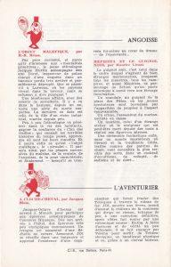 Informations Fleuve Noir n°94 décembre 1972 back